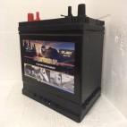Leoch SFL-85 DT 12v 85Ah Leisure Battery (SFL85dt)