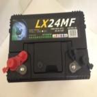 Lucas LX24MF Leisure Marine Battery 86Ah (XV24) Lucas Leisure