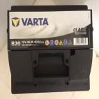 Varta B20 Black Dynamic 545 413 040 (077)