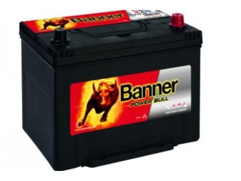 banner 068 12v 70ah 570cca car battery p7029 030. Black Bedroom Furniture Sets. Home Design Ideas